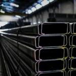 Pengertian Besi CNP Beserta Kegunaan dan Jenisnya